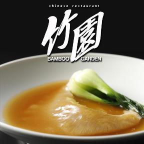 中国料理 竹園 image