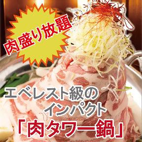 肉バルダイニング 肉寿司食べ放題 ガブリ屋 新横浜店