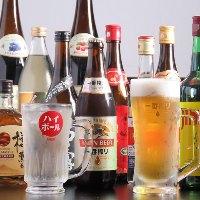 中国酒も含む飲み放題で、ごゆっくりとご宴会をお楽しみください