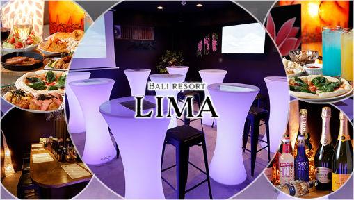 Bali resort LIMAの画像