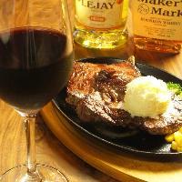 とにかくステーキが旨い!ワインとの相性も抜群!