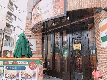 窯焼タンドールキッチン カリカ小伝馬町店