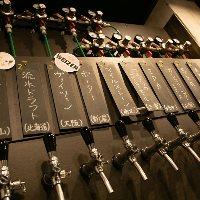 フルーツビールからIPAまで国産のクラフトビールを中心にご提供
