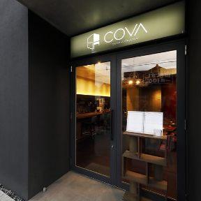 Osteria Italiana COVAの画像