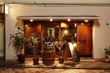 ワインと炭火焼 haraoの画像1