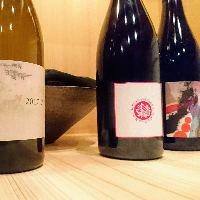 生産者の情熱が詰まった自然派ワインたち。