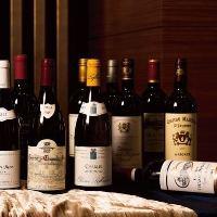 ソムリエ厳選ワインを多数ご準備しております。
