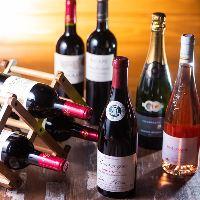 ワインも豊富にご用意しております!シチューなどとの相性が◎
