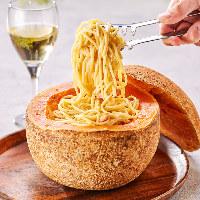 チーズの器が新しい!!チーズ屋さんこだわりのカルボナーラ