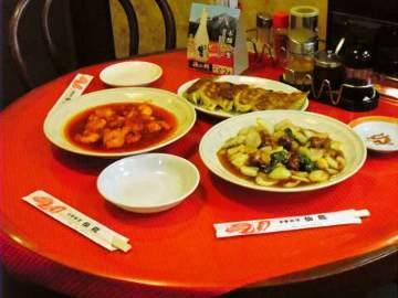中華料理 仙龍 image