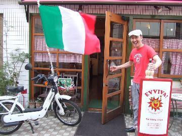 イタリア郷土料理 エヴィ-バ! image