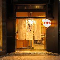 「新橋駅」JR日比谷口徒歩3分/東京メトロ銀座線7.8番出口徒歩2分