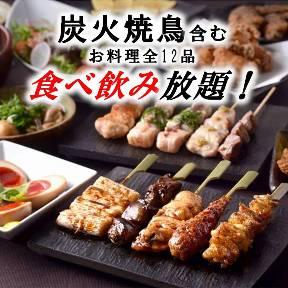 個室居酒屋 まぐろ食べ放題 魚三蔵 本郷三丁目店の画像