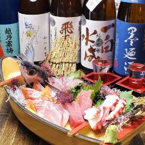 朝獲鮮魚と日本酒 魚菜市場 橋本店の画像