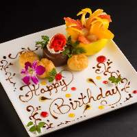 誕生日、記念日のお祝いなどの特典を多数ご用意しております♪