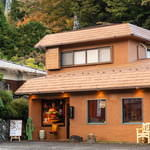 BOX BURGER Hakoneの画像