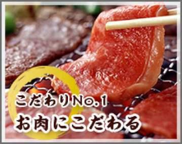 焼肉炉漫亭 中野坂上店の画像