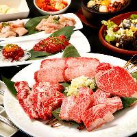 定番のお肉食べ放題1,980円~ご提供!飲み放題付コースも有!