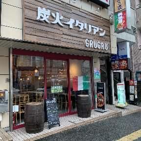 イタリアン GRUGRU(グルグル) 鶴ヶ峰の画像