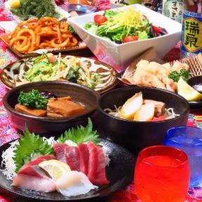 沖縄料理・島酒場がらくたの画像