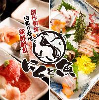 まるよしの炙り肉寿司はまさに絶品