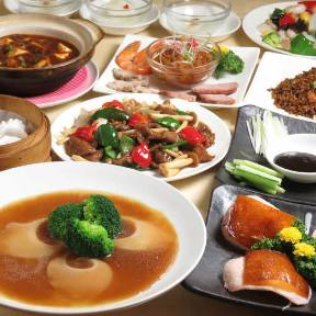 中国美食 親惠の画像