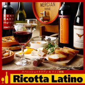 リコッタ・ラティーノ Ricotta Latino image