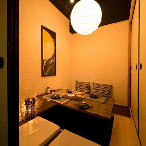 完全個室 和食居酒屋 京乃月(キョウノツキ)新横浜店の画像