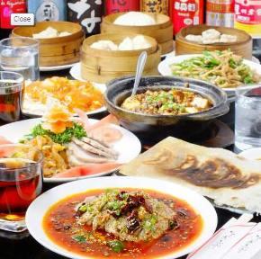 中華料理 徽香苑 大塚店の画像1