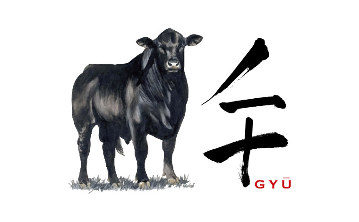 完全個室焼肉 牛(ギュウ)の画像