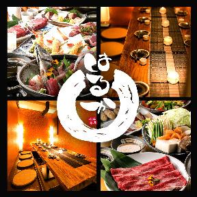 もつ鍋食べ放題 個室居酒屋 はるか 渋谷支店の画像