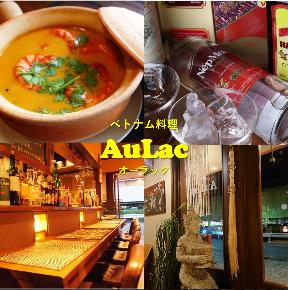 ベトナム料理 オーラックの画像