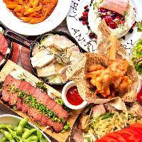 旬の新鮮な食材を使用したメニューをご提供致します。