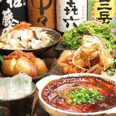 肉汁餃子のダンダダン 立川北口店の画像