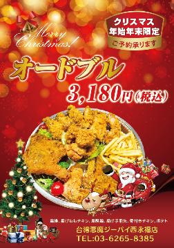 MoMo茶 台湾タピオカ専門店の画像