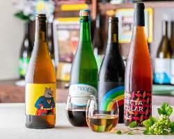 味わい深い自然派ワイン各種品揃え