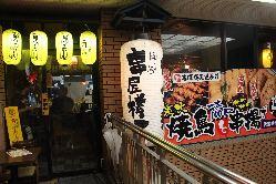 稲毛海岸駅から徒歩3分!