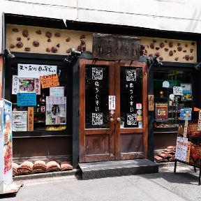 沖縄 肉酒場 ぬちぐすい 浅草のURL1