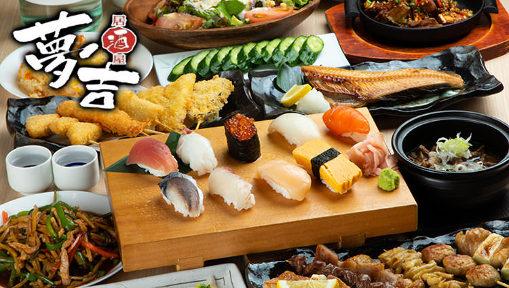 個室居酒屋 祭家夢吉 上野広小路店の画像