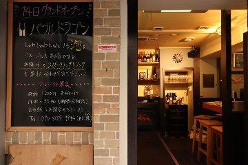 コッコロコ東陽町店 image