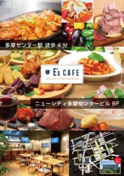 E's CAFEの画像
