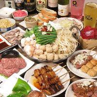 当店自慢の料理と飲み放題付きコースを3500円~ご用意♪