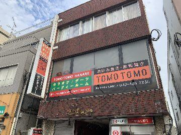 お好み焼き・鉄板焼きTOMOTOMO