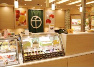 千疋屋 (せんびきや) アトレ恵比寿店 image