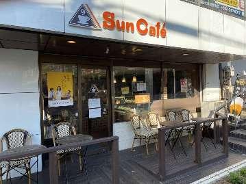 SanCafe (サンカフェ)柿生の画像