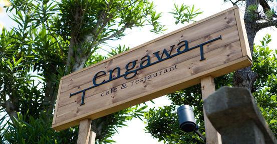 engawa cafe&space image