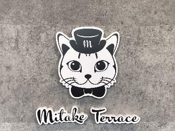 Mitake Terraceの画像1