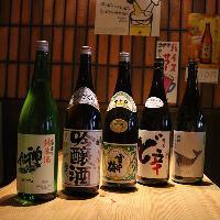 希少銘柄もそろえた日本酒をお楽しみください。