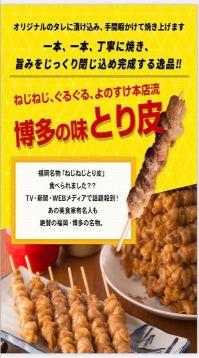 ご飯処×肉×鍋 居食屋大将