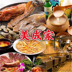 焼肉・韓国料理 美成家 image